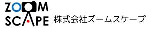 株式会社ズームスケープ